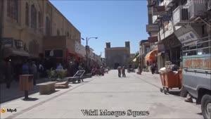 دیدنی های شیراز - استان فارس
