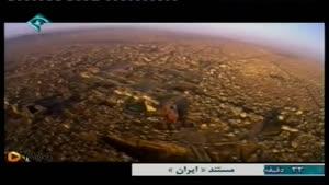 دیدنی های شهر مشهد قسمت 1