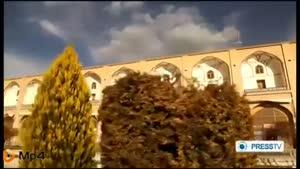 جاذبه های گردشگری اصفهان قسمت ۴