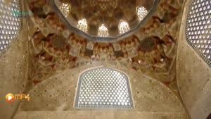 دیدنی های استان کرمان
