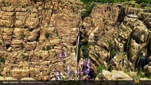 مناظر و طبیعت از استان کرمانشاه