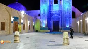 دیدنی های یزد و اصفهان