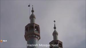 جاذبه های گردشگری مسجد امیرچقماق یزد