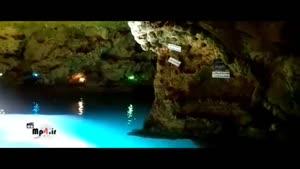 غار آبی ساهولان - ایرانگردی