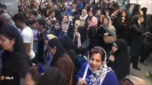 میدان تجریش - استان تهران