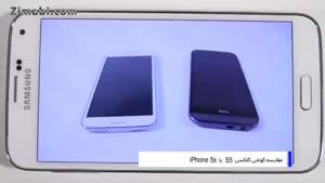 مقایسه گلکسی اس ۵ سامسونگ با آیفون ۵S اپل
