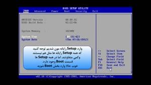آموزش فارسی ویندوز xp به زبان بسیار ساده