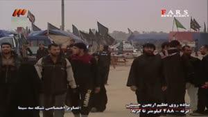 زائران حرم اباعبدالله(ع) در ۴۸۸ کیلومتری کربلا