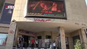 استقبال پرشور مردم از فیلم محمد رسولالله(ص)