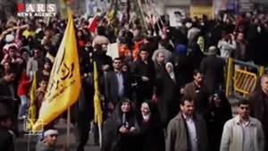 وعده ما فردا راهپیمایی ۲۲ بهمن