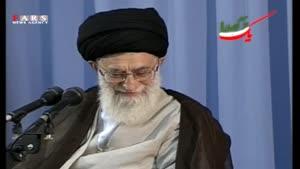 یک واحد انقلاب؛ پای درس حضرت آیتالله خامنهای