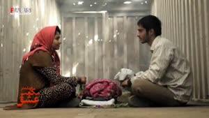 چند متر مکعب عشق/ روایت عاشقانه ایرانی - افغانی