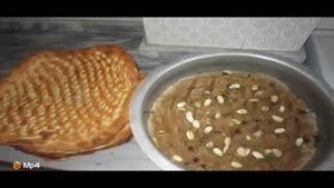 داستان کوتاه - نان و حلوا