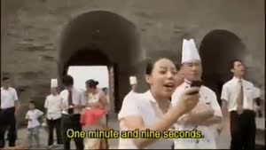 مسابقه اشپزی چینی