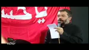 نوحه زیبای حاج محمود کریمی