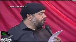 مداح اهل بیت محمود کریمی - ای کشته ی دور از وطن
