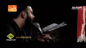 مداح اهل بیت جواد مقدم - ای دلربا