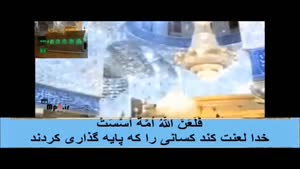 زیارت عاشورا با معنی فارسی و صدایی دلنواز