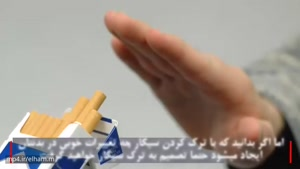 اتفاقهای خوبی که بعد از ترک سیگار در بدن ما می افتد