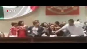 دعوا و کتک کاری در مجلس مکزیک