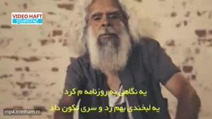 ویدئوی پربازدید یوتیوب : زود قضاوت نکنید! ویدئویی که بیش از ١۶ میلیون بار دیده شده