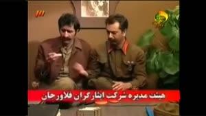 صحنه های درخشان بازی هادی کاظمی -شب های برره