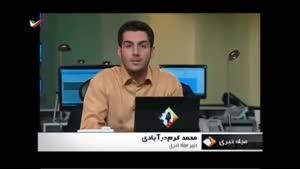 هزینه ی مراسم عزاداری در ایران !!!!