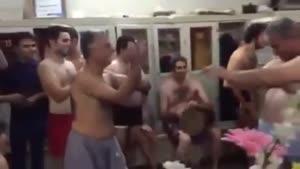 رقص باحال در حمام