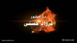 رالی ایرانی - قسمت پنجم