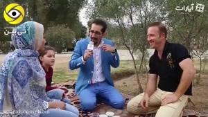 مصاحبه با مردم در مورد شستن پای شوهر در تشت