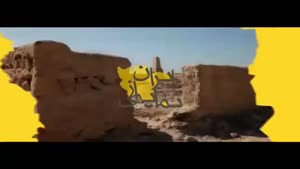 چاه های طلا