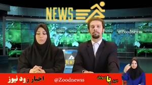 زودنیوز -ایران و سوریه به امریکا لایک نشان دادند و گفتند بیاه بزنش اگه میتونی