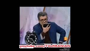 رضا رشیدپور از دوستش دربرنامه زنده پول قرض گرفت!!