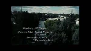 موزیک ویدیوی زیبای خوابم نمیبره از امیر تتلو