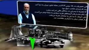 بیوگرافی کامل علی نصیریان