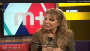 دکتر میترا بابک ازدیاد طلاق در ابتدای سال جدید