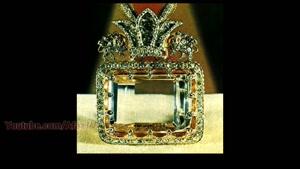 الماس گرانقیمت کوه نور و دریای نور الان کجا هستند؟