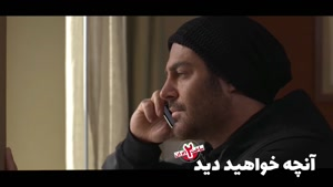 آنچه در قسمت ۴ سریال ساخت ایران ۲ خواهید دید