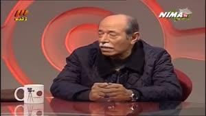 حضور علی نصیریان در برنامه ی هفت