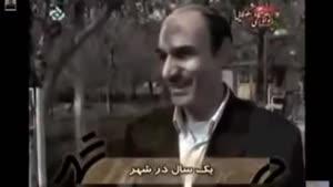 بهترین و خنده دار ترین سوتی های ایرانی