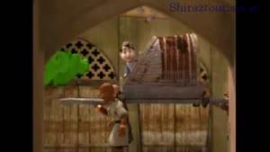 انیمیشن حکایات سعدی - تاجر خسیس