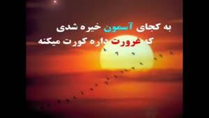 اهنگ حباب از محسن یگانه