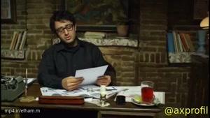 تو با سقف کاشانه من چه کردی.... شعری زیبا از زنده یاد دکتر افشین یدالهی 😞 مصطفی زمانی(سریال شهرزاد)