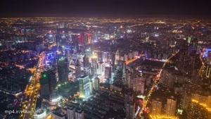 تایم لپس تماشایی از شانگهای - با وضوح 4k