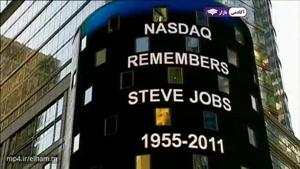 استیو جابز هیپی میلیارد دلاری