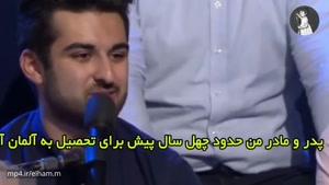 صحبت های جالب یک جوان ایرانی باآنگلا مرکل