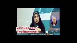 آمار مصدومین زلزله 5.9 ریشتری در کرمانشاه در 31 تیرماه