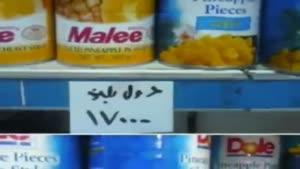 سوژه های خنده دار وطنی - نسخه اصل ایران !!