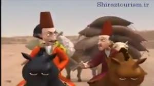 انیمیشن حکایات سعدی-مسافری در کاروان