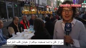 مراسم افطار در کلن آلمان